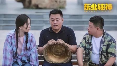 《万万没想到》打开《东北轴神》:宋晓峰王大锤契合度满分!
