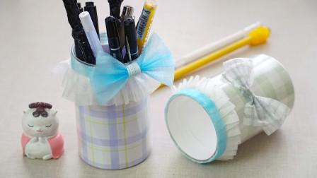 不用格子布也能DIY好看的JK笔筒,步骤超简单,都是身边的材料!