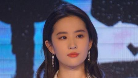 刘亦菲被粉丝表白整害羞了