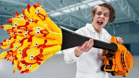 100只尖叫鸡塞进吸尘器,声音有多大?效果吵到爆炸