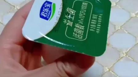 推荐个超级好喝的酸奶,你想喝吗