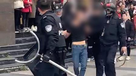 四川南充一男子当街持刀伤人被警方迅速制服抓捕现场曝光!