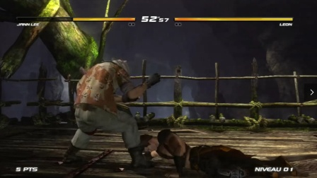 死或生5 李剑被主角打败.webm