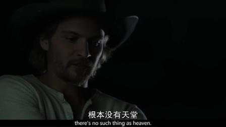 黄石:大舅子为抢夺牛群,击毙凯斯的亲哥,凯斯顿时怒了