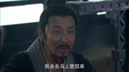 楚汉传奇|第24集:吕雉可爱好想打她一拳