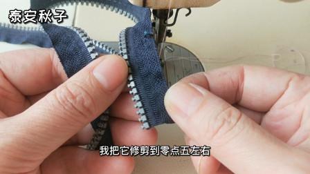 太神奇啦!废旧拉链剪下布边,和牛仔裤裤腿一起,效果漂亮又实用