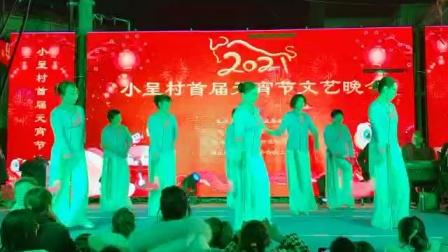 在获嘉县小呈村欢渡元宵节文艺晚会上,云玲珑舞蹈队表演舞蹈《四德歌》。