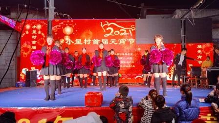 在获嘉县小呈村欢渡元宵文艺晚会上,小呈村舞蹈队表演舞蹈《中国范》。