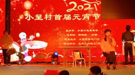 在获嘉县小呈村欢渡元宵节文艺晚会上,获嘉县豫韵之声俱乐部表演小品《有钱沒钱都是妈》。
