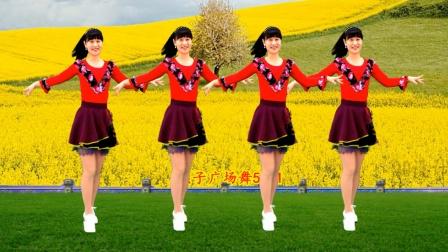 广场舞《幺妹生的美》好看的民族风,歌词幽默风趣,快来欣赏吧