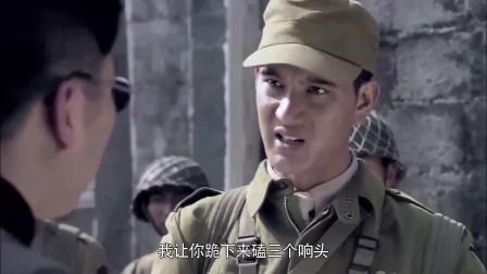 军统处长横行霸道,竟敢打翻烈士名册,营长反手就是一枪