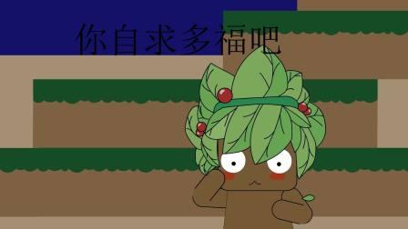 迷你世界动画201:见到松鼠就闪遁