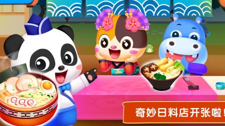 宝宝美食制作 寿司 亲子游戏
