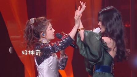 神仙组合!,冯提莫现场携手张碧晨演绎《神奇》,全场观众沸腾了