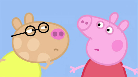 小猪佩奇:佩奇视力没问题,多亏平时保护好,医生见了也直夸