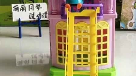 搞笑玩具:小朋友们要一起玩滑梯吗?