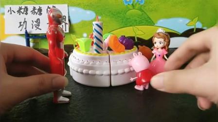 奥特曼:不好,这蛋糕有毒