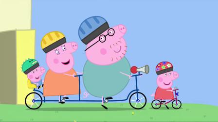 小猪佩奇:佩奇耍赖,明明要和猪爸爸比赛骑车,一转眼却变了!