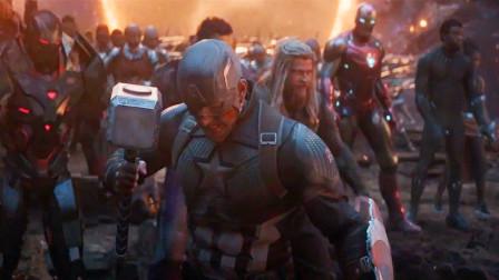 《复联4》美队拿起雷神之锤,出现了一个不对劲的地方,有谁注意到了