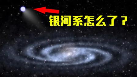 灵神星仗着自己身价,成为太阳系的小行星老大,估算价值一千亿亿!