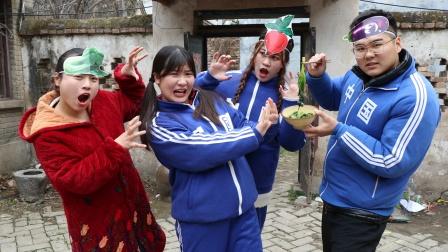 田田挑食不吃蔬菜,师生变身蔬菜怪教育她,小朋友不能挑食哦