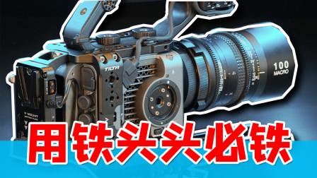 用铁头头必铁 索尼FX6战术套件来了