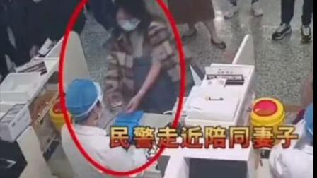 民警带嫌疑人体检 医院偶遇独自做产检的妻子