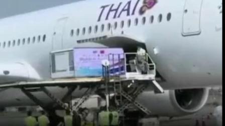 泰国一女子用中国疫苗集装箱编号买彩票中头奖