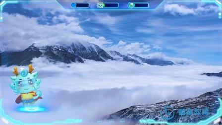 """第18集 大山里的""""童话世界""""——横断山脉(1)"""