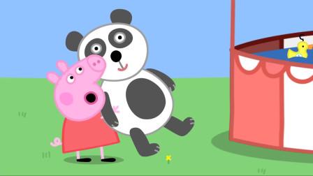 小猪佩奇:佩奇想要大熊猫,猪妈妈决定挑战,没成想这么轻松!