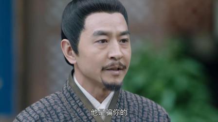 锦衣之下:林菱质问杨程万,为什么不告诉自己,那个孩子的下落