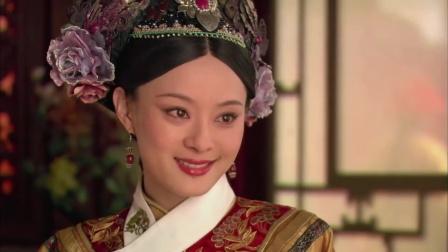 甄嬛传 :祺嫔告发甄嬛私通,皇后乘机追问,太后责怪皇后