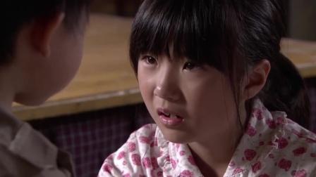 樱桃:姐弟被分开领养,燕子教弟弟要懂礼貌,这两个孩子太懂事了