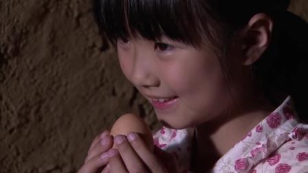 樱桃:燕子得到鸡蛋舍不得吃,养母刚好少了一颗,还好没被发现