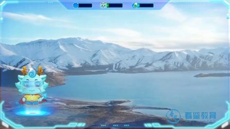 第26集 中国第一神山——昆仑山
