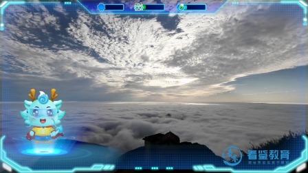 第28集 五岳独尊,昂头天外——泰山