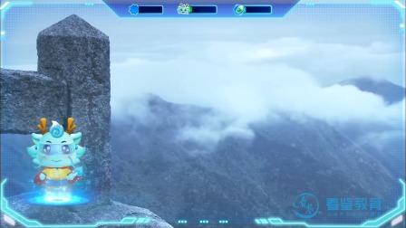 第31集 拜访南岳山神——衡山
