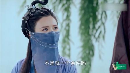 赵丽颖为救李易峰,竟冒充幽姬,独闯万毒门