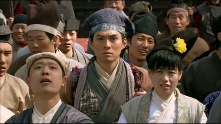 新水浒传:假宋江跪地求饶,梁山好汉被羞辱,引来了百姓的嘲笑