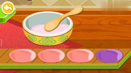 宝宝巴士游戏:月饼皮做好了,我们把香芋味的馅料包进去吧