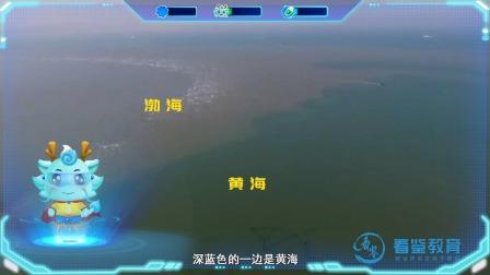 """第38集 传说中""""八仙""""过的海——黄海"""