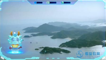 第39集 探寻海上仙岛——东海