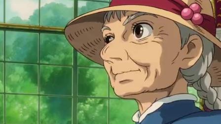 大师宫崎骏20:苏菲其实很美呀