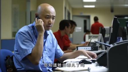 大男当婚:刘晨曦联系不上,曹小强找上门却发现人早搬走了