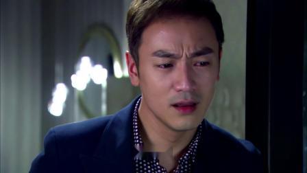 因为爱情:媛媛哭着哀求天佑求你放我走吧,天佑苦笑是我让你走的
