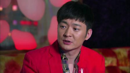 爱情:徐德辉说孟洁和向东一会功夫就去约会了,看来还得找丈母娘