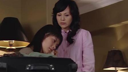 笑着活下去:养母去世,晏阳抱着亲妈落泪,说起小时候的事情