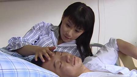 笑着活下去:晏阳精神不稳定,杨文榜彻夜照顾,是个好男友