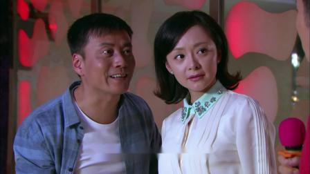 因为爱情:徐德辉和孟洁吵架,我不就没安大哥高吗!当着我面摸手