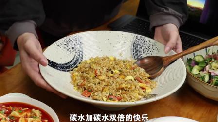 泡面加米饭双倍碳水的快乐~干饭王不能错过!